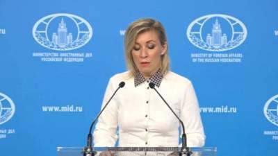 МИД обвинил Осло в наращивании военной активности у российских границ