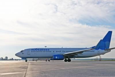 В Екатеринбурге сели два самолета, летевших в Пермь