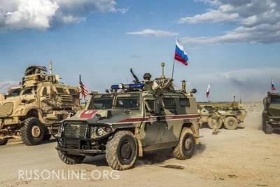 Россия начала переброску бронетехники в зону влияния США в восточной Сирии