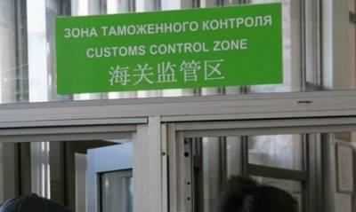 В Амурской области таможенника приговорили к 9 годам колонии за взятку в 14 тысяч рублей