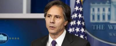 США рассмотрят новые способы укрепления стратегической стабильности с Россией