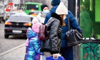 В России резко снизилось число заразившихся коронавирусом