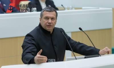 Телеведущий Соловьев ответил на критику после его слов о Гитлере