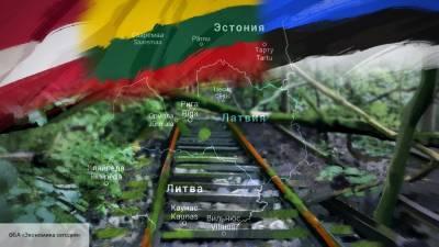 Modern Diplomacy: кампания НАТО у границ России разочаровала США