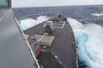 США устроили новую провокацию для КНР в Южно-Китайском море