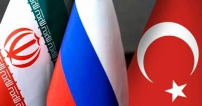 Россия, Турция и Иран сделали совместное заявление по Сирии