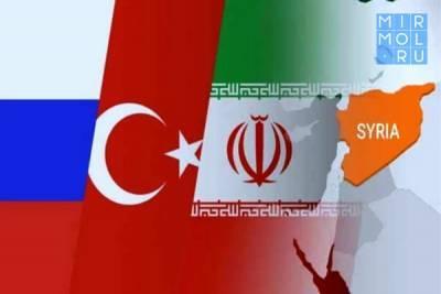 В Сочи стартует 15-я Международная встреча по Сирии в астанинском формате: Россия, Иран и Турция снова объединяются против США