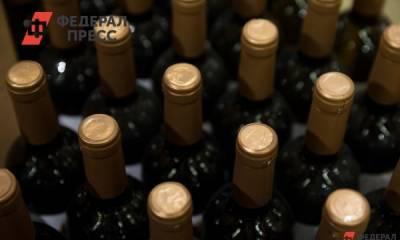 В Кировской области увеличили время продажи алкоголя