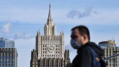 В МИДе заявили, что маневры США в Черном море угрожают миру