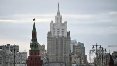 МИД России прокомментировал учения США в Чёрном море