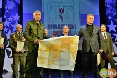 В Перми прошел концерт, посвящённый Дню вывода советских войск из Афганистана