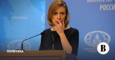 Захарова назвала учения США в Черном море угрозой миру
