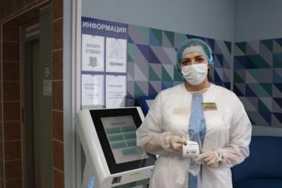 Цифровую трансформацию в здравоохранении Липецкой области оценили