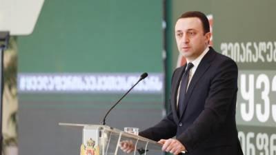 """Партия """"Грузинская мечта"""" предложила кандидатуру на пост премьера Грузии"""