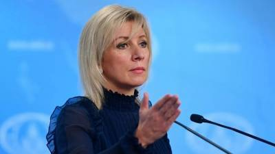 Захарова прокомментировала отношения России с Японией