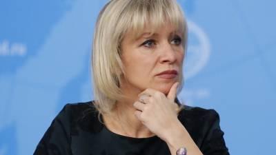 Захарова прокомментировала отношения России с новой администрацией США