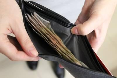 Эксперты назвали пять ошибок, отдаляющих людей от богатства