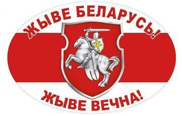 В Толочине появилась гостиница «Жыве Беларусь!»