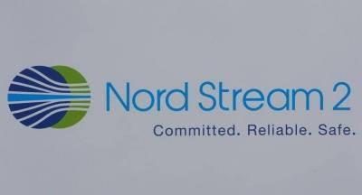 США откажутся от санкций против компаний ФРГ по Nord Stream 2