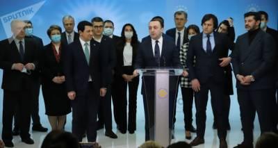 Гарибашвили в премьеры Грузии: кто за, а кто против?