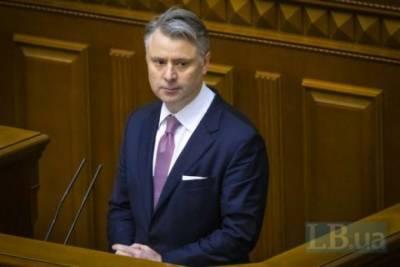 Верховная Рада на неделе соберется на внеочередное заседание