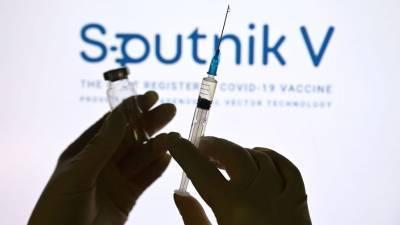 Стало известно, сотрудники посольств каких стран привились российской вакциной «Спутник V»