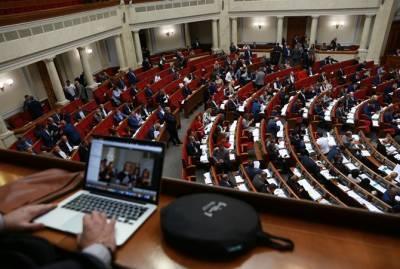 Рада соберется на внеочередное заседание 23 февраля, чтобы расширить полномочия замов министров