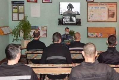 Саратовские зеки почтили память воинов-афганцев