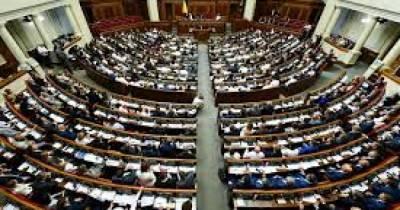 Рада соберется вне очереди, чтобы рассмотреть предложения Зеленского