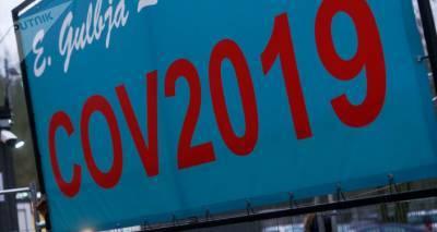 В ЦПКЗ отчитались по новым случаям COVID-19 в Латвии