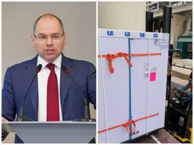 Степанов показал, как в Индии грузят вакцину для Украины