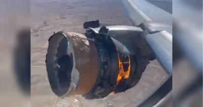 Boeing после аварии с двигателем рекомендовал приостановить полеты более 100 самолетов
