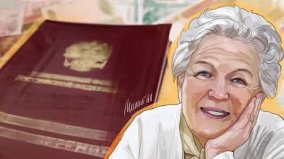 Стало известно, в каком случае работающим россиянам будут индексировать пенсии