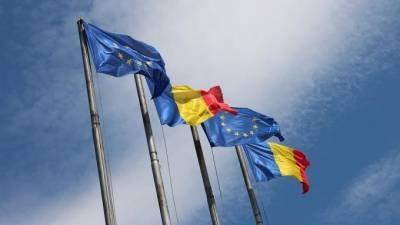 Глава МИД Румынии призвал к пересмотру отношений между ЕС и Россией после визита Борреля