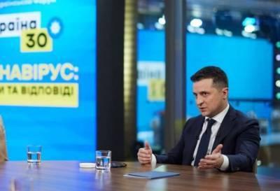 Зеленский подтвердил свое вмешательство в работу Конституционного суда