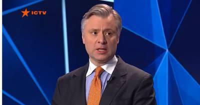 Витренко: Украина может обойтись без импорта электроэнергии из РФ