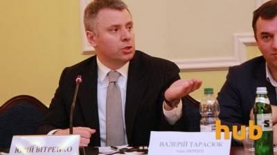 Украина прошла худший период в энергетике, – Витренко