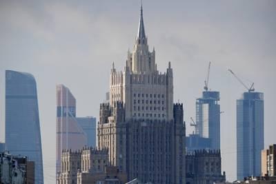 В МИД России отреагировали на новые санкции Евросоюза словами «заело пластинку»
