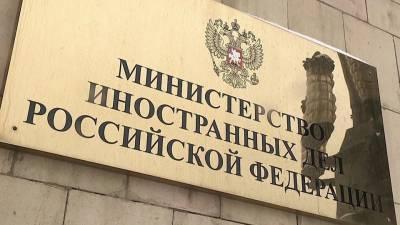 В Москве выразили разочарование из-за планов Евросоюза ввести новые санкции против России