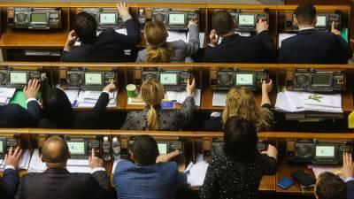 Рада поддержала законопроект о госслужбе, который ранее ветировал Зеленский