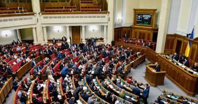 Рада поддержала в целом законопроект о госслужбе с учетом предложений Зеленского