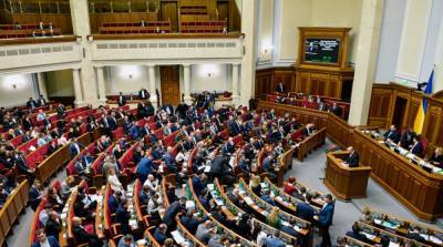 Рада расширила полномочия и.о. министров и возобновила конкурсы на госслужбу