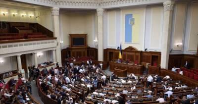 Верховная Рада вернула и.о. министров полномочия