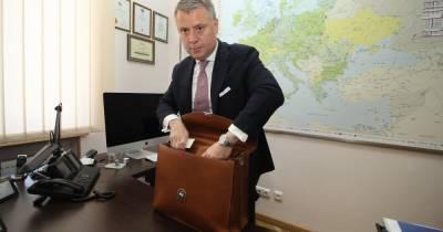 Минэнерго хочет объединить в одну платежку счет за газ и его транспортировку, – Витренко