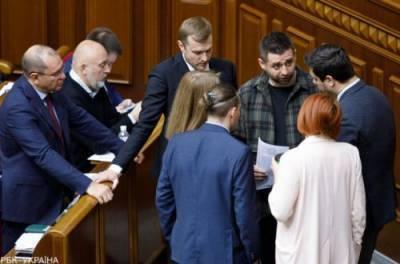 """В Раде считают, что голосов за """"правки Зеленского"""" должно хватить"""