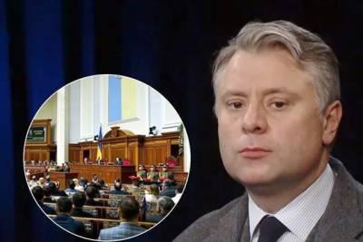 Зеленский нашел способ дать Витренко полномочия министра