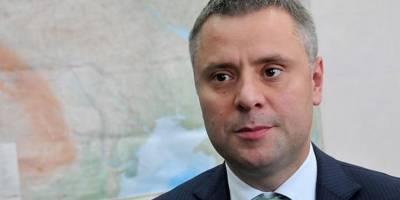 Верховная Рада разрешила Витренко управлять минэнергетики в статусе и.о. - ТЕЛЕГРАФ