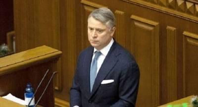Рада наделила Витренко широкими полномочиями