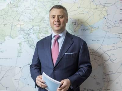 Корниенко не исключает, что Рада снова может рассмотреть кандидатуру Витренко на пост первого вице-премьера – министра энергетики