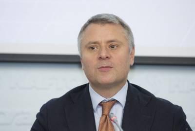 """В """"Слуге народа"""" допустили голосование за Витренко в третий раз: Хотели бы, чтобы был вице-премьером"""
